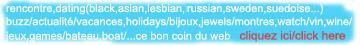 noire-lesbienne